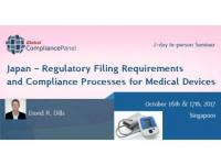 Japan - Regulatory Filing Requirements and Compliance Processes for Medical Devices 2017