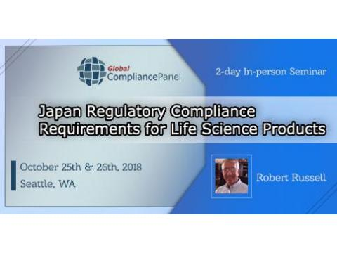 Japan Regulatory Compliance Requirements for Life Science Products