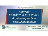 Seminar on ISO 14971 Risk Management Training-IEC 62304 Risk Management (get 50% off)
